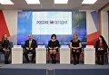 """Пресс-конференция на тему: """"Изменения законодательства: полномочия нотариуса"""""""
