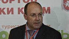 Руководитель Федерального агентства по туризму (Ростуризм) Олег Сафонов