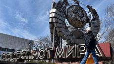 Герб СССР в Москве. Архивное фото