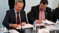 В Севастополе начал работать Центр общественных процедур Бизнес против коррупции
