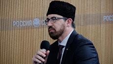 Заместитель председателя ДУМК Айдер Исмаилов