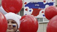 Участники праздничного профлеш-парада Наша Крымская весна