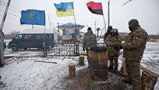 Лагерь участников торговой блокады Донбасса