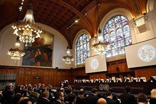 Публичные слушания по иску Украины против России в Международном суде ООН в Гааге