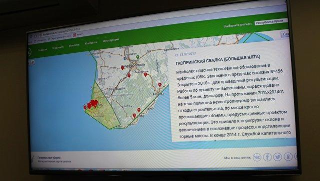 Проект «Дорожная инспекция ОНФ/Карта убитых дорог» представлен вНижнем Новгороде