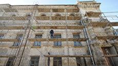 Реконструкция караимской кенасы в Симферополе