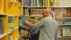Книжная продукция в магазинах Симферополя