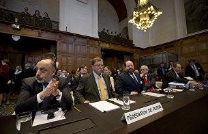 Представители российской стороны в Международном суде ООН в Гааге. 6 марта 2017 года