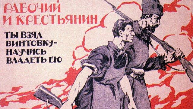 Советский плакат времен Гражданской войны. Из основного фонда Музея истории города Симферополя