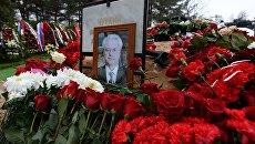 Прощание с В. Чуркиным