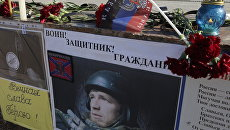 Акция памяти по погибшему командиру ополчения ДНР Арсену Павлову в Симферополе