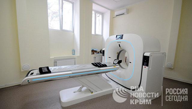 Компьютерный томограф в Региональном сосудистом центре в Симферополе.