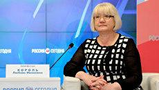 Директор филиала ФГБУ Всероссийский центр оценки качества зерна в Республике Крым Любовь Король