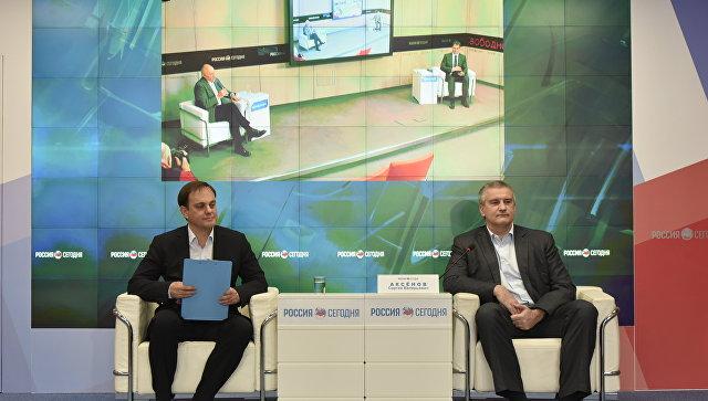 Пресс-конференция в формате видеомоста Симферополь – Москва главы Республики Крым Сергея Аксенова