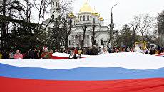 Празднование третьей годовщины Крымской весны в Симферополе