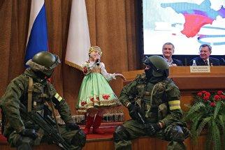 Торжественное собрание в Государственном совете РК, посвященное годовщине общекрымского референдума