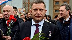 Глава Донецкой народной республики Александр Захарченко на праздновании третьей годовщины Крымской весны в Симферополе
