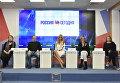 """Пресс-конференция """"Кино в Крыму: новые проекты"""""""