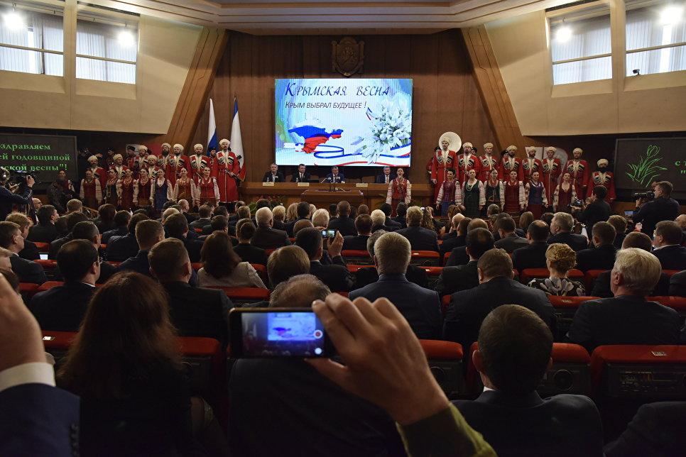 Торжественное собрание в Госсовете РК, посвященное празднованию третьей годовщины общекрымского референдума