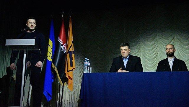 Подписание манифеста украинскими националистами в Киеве. 16 марта 2017