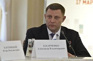 Глава ДНР Александр Захарченко на заседании Интеграционного комитета Россия - Донбасс в Ливадийском дворце (Ялта)