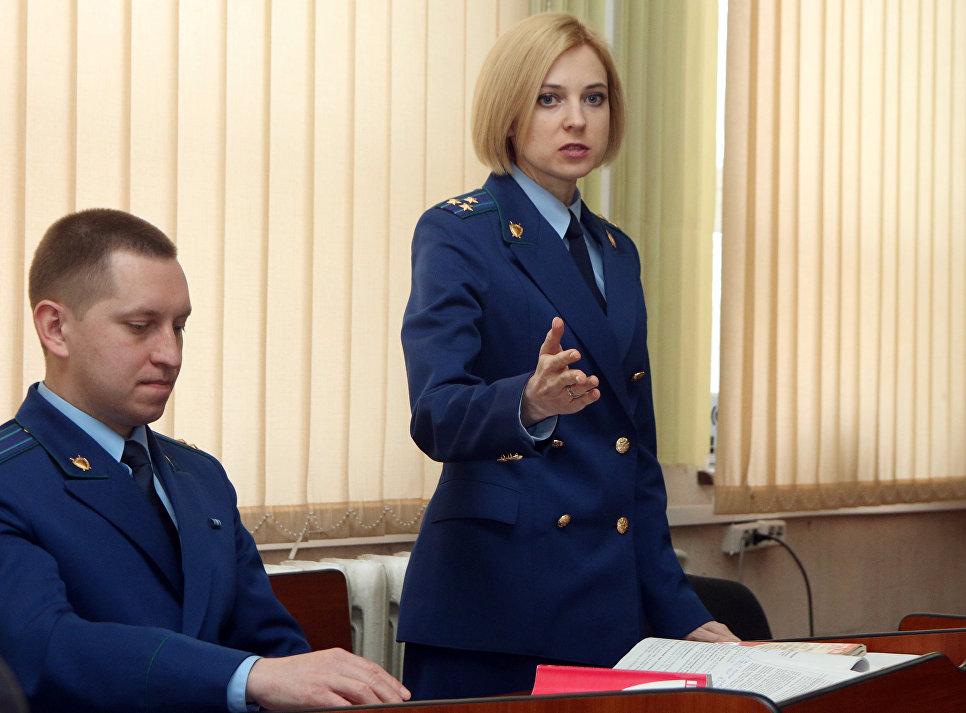 В Крыму начался суд по делу о нападении на бойцов Беркута