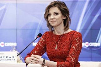 Пресс-конференция Натальи Поклонской в Крыму