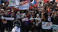 Участники митинга в честь третьей годовщины воссоединения Крыма с Россией на Корабельной набережной во Владивостоке