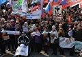 Митинг в честь третьей годовщины воссоединения Крыма с Россией на Корабельной набережной во Владивостоке