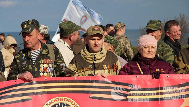 В Севастополе состоялся митинг в честь третьей годовщины воссоединения Крыма с Россией