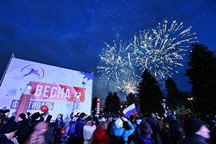 Фестиваль Весна на Воробьевых горах