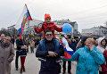 Празднование третьей годовщины воссоединения Крыма с Россией в Симферополе