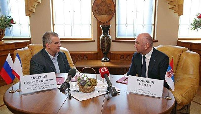Встреча главы Республики Крым Сергея Аксенова с председателем Сербской народной партии Ненадом Поповичем