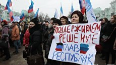 Митинг в Луганске с требованием прекращения блокады Донбасса. Архивное фото