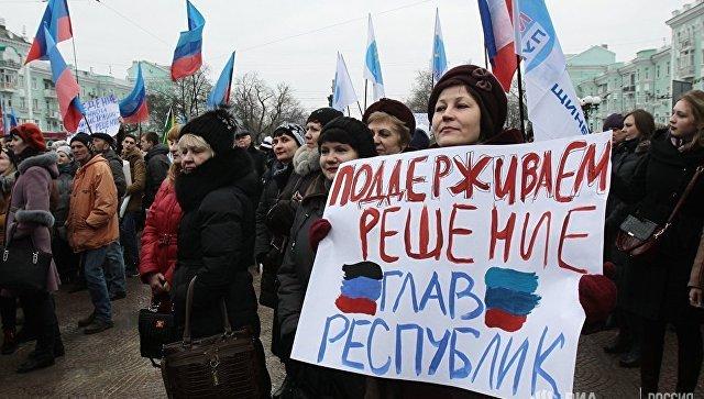 В ДНР рассказали, чем блокада Донбасса грозит подконтрольным Киеву районам