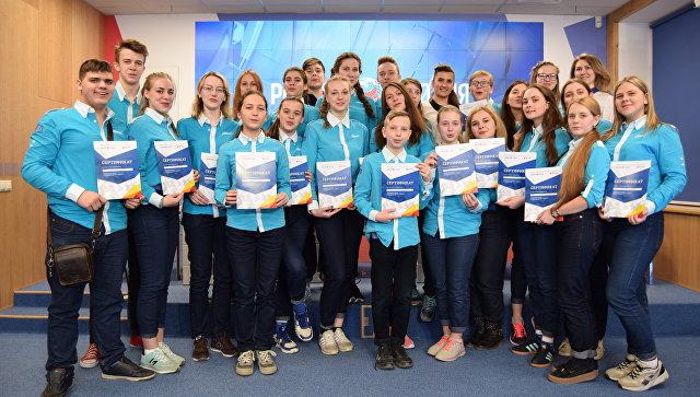 Артековцы в мультимедийном пресс-центре МИА Россия сегодня в Симферополе