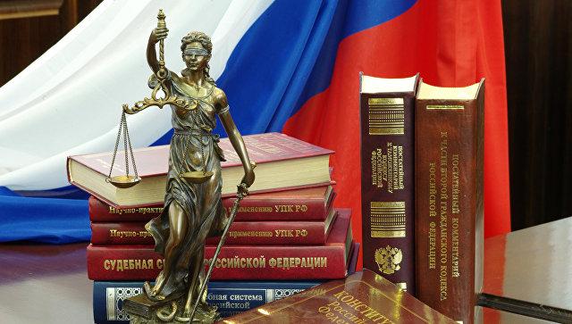 Бюджет Севастополя обокрали на11 млн. руб.