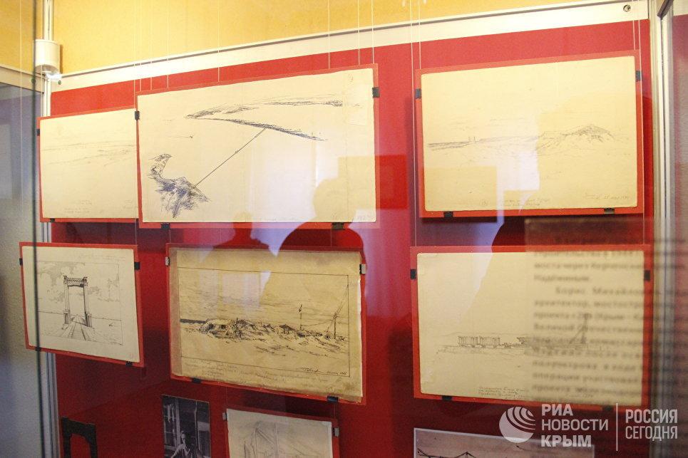 Выставка Крымский мост. Фантастическая реальность в Керчи. Рисунки строительства в 1944 году временного стратегического моста, выполненные Борисом Надежиным