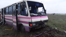 В Крыму произошло ДТП с участием рейсового автобуса