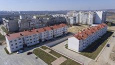 Новые дома для переселенцев из зоны строительства моста через Керченский пролив