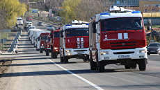 Учения МЧС по тушению условного лесного пожара, площадью 4 га