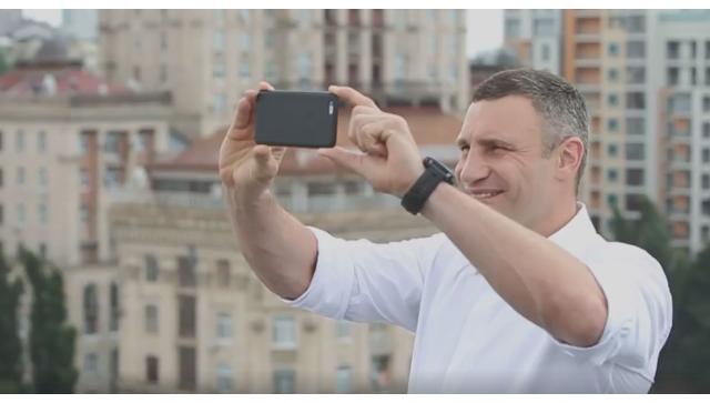 Скриншот из презентационного ролика Киева, приуроченного к конкурсу песни Евровидение-2017
