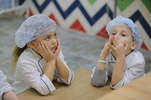 Детский город профессий. Архивное фото