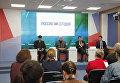Пресс-конференция, посвященная итогам визита в Крым делегации бизнесменов и политиков из Германии