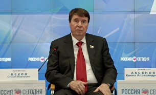 Сенатор от Крыма Сергей Цеков