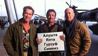Шуточная картинка с известными голливудскими актерами, предлагающими поездки по популярным крымским направлениям