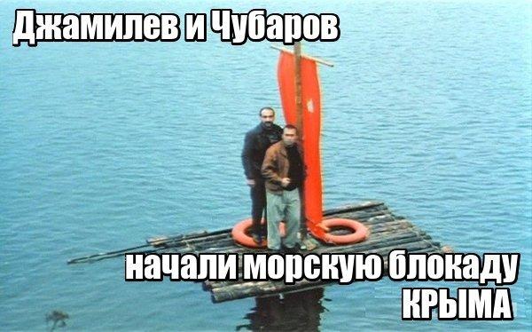 Шуточная картинка по поводу водной блокады Крыма