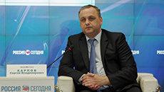Министр жилищно-коммунального хозяйства Крыма Сергей Карпов на пресс-конференции в мультимедийном пресс-центре МИА Россия сегодня в Симферополе