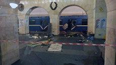Последствия взрыва в петербургском метро