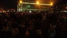 Акция памяти в Симферополе в связи с трагическими событиями в Санкт-Петербурге